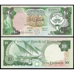 KUWAIT 10 DINARES 1980 BARCOS DE PESCA Pick 15C Sign 4 BILLETE SC 10 Dinars UNC BANKNOTE