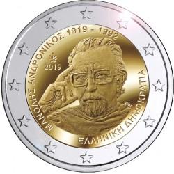 GRECIA 2 EUROS 2019 ARQUEOLOGO MANOLIS ANDRONICOS 1ª MONEDA CONMEMORATIVA SC 2€ coin TIRADA CORTA