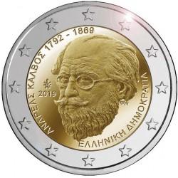 GRECIA 2 EUROS 2019 POETA ANDREAS KALVOS 2ª MONEDA CONMEMORATIVA SC 2€ coin TIRADA CORTA