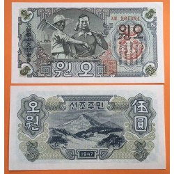 KOREA DEL NORTE 5 WON 1947 Régimen Comunista de KIM II SUNG Pick 10B BILLETE SC North Korea UNC BANKNOTE