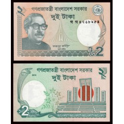 BANGLADESH 2 TAKA 2013 PRESIDENTE Pick 21A BILLETE SC UNC BANKNOTE