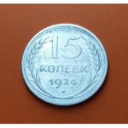RUSIA 15 KOPECKS 1924 Epoca de STALIN REPUBLICA SOVIETICA KM.87 MONEDA DE PLATA MBC Russia 15 Kopek URSS RSFSR CCCP