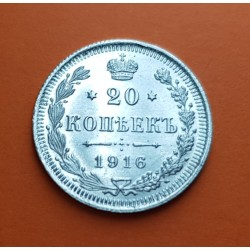 RUSIA 20 KOPECKS 1916 BC AGUILA Época ZAR NICOLAS II KM.21.A.2 MONEDA DE PLATA SC Russia 20 Kopeks silver
