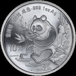 CHINA 10 YUAN 1991 OSO PANDA y PAGODA FECHA PEQUEÑA MONEDA DE PLATA SC 1 OZ ONZA OUNCE Silver coin @SMALL DATE@