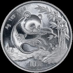 CHINA 10 YUAN 1994 OSO PANDA y PAGODA FECHA GRANDE MONEDA DE PLATA SC 1 OZ ONZA OUNCE TROY Silver coin LARGE DATE