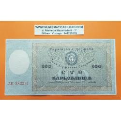 UCRANIA 100 KARBOVANTSIV 1918 Directorio SEMEN PETLYURA DIRECTORATE Pick 38 BILLETE EBC- @PUNTITO@ Ukraine PVP NUEVO 250€