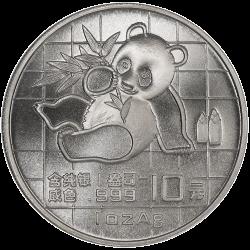 CHINA 10 YUAN 1989 OSO PANDA y PAGODA MONEDA DE PLATA SC 1 ONZA Oz OUNCE silver coin CAPSULA