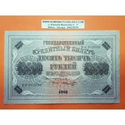 RUSIA 10000 RUBLOS 1918 Era de LENIN AGUILA Pick 97B Color rojizo BILLETE MBC+ URSS FRSS Soviet Russia 10000 Roubles