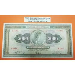 GRECIA 5000 DRACMAS 1932 DIOSA ATENEA y DRAGON Pick 103 BILLETE MBC @RARO@ Greece 5000 Drachmai Drachma banknote