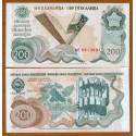 YUGOSLAVIA 200 DINARA 1990 ESTATUAS y MONUMENTO Epoca pre Guerra de los Balcanes Pick 102 BILLETE SC 200 Dinar UNC BANKNOTE