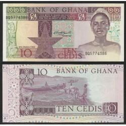 GHANA 10 CEDIS 1982 PESCADORES CON REDES y NIÑA Pick 20D BILLETE SC @ESCASO@ Africa UNC BANKNOTE