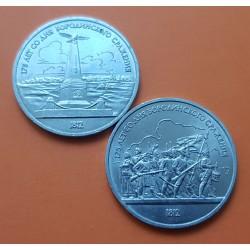 2 monedas x RUSIA 1 RUBLO 1987 BATALLA DE BORODINO MONUMENTO y SOLDADOS CCCP KM.203+204 NICKEL SC- URSS Russia 1 Rouble