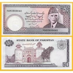 PAKISTAN 50 RUPIAS 1986 PALACIO Pick 40 Firma ISHRAT HUSSAIN BILLETE SC 50 Rupees UNC BANKNOTE