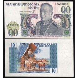 LAOS 10 KIP 1974 REY SAVANG VATTHANA y CARRO DE BUEYES Pick 15A BILLETE SC @ESCASO@ Lao Republic UNC BANKNOTE