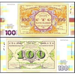 UCRANIA 100 KARBOVANTSIV 2017 CENTENARIO DE LA REPUBLICA Pick CS1 BILLETE SC Ukraine UNC BANKNOTE