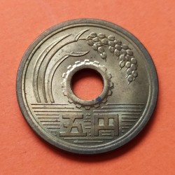 . 100 MON 1845 JAPON Periodo EDO TENPO-TSUHO COBRE 2