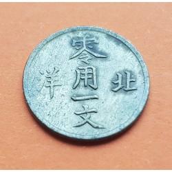. 2x 1 YUAN 1990 CHINA XI ASIAN GAMES NICKEL OFFICIAL SET BU UNC