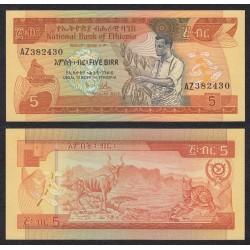 ETIOPIA 5 BIRR 1969 AGRICULTOR, FELINO y CABRA Pick 31A BILLETE SC Africa Ethiopia UNC BANKNOTE