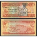ETHIOPIA 10 CENTIMOS 1943/1944 COBRE SC- KM*34 ETIOPIA