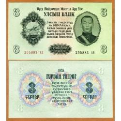 MONGOLIA 3 TUGRIK 1955 RETRATO DE SUKHE BATAAR Pick 29 BILLETE SC 3 Tugriks UNC BANKNOTE