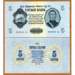 MONGOLIA 5 TUGRIK 1955 RETRATO DE SUKHE BATAAR Pick 30 BILLETE SC 5 Tugriks UNC BANKNOTE