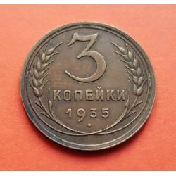 RUSIA 3 KOPECKS 1935 EPOCA DE STALIN - ESCUDO y VALOR KM.93 MONEDA DE LATON MBC+ Russia 3 Kopek 1930 USSR CCCP