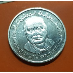 YEMEN 1 RIAL 1965 SIR WINSTON CHURCHILL ROYALIST EXILE MUTAWAKKILITE KINGDOM KM.E1 MONEDA DE PLATA SC- AUNC