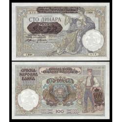 SERBIA 100 DINARA 1941 WWII Pick 23 BILLETE SC 100 Dinares EX-YUGOSLAVIA Ocupación Nazi WWII UNC BANKNOTE