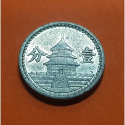 . JAPON 5 YEN 1930 / 1945 EMPERADOR Pick 39 MBC- Billete Japan