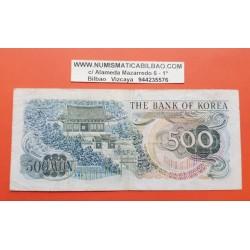 KOREA DEL SUR 500 WON 1973 EMPERADOR Pick 43 BILLETE CIRCULADO @ESCRITO@ South PVP NUEVO 25€OUTH