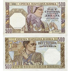 SERBIA 500 DINARA 1941 DAMA 2ª GUERRA MUNDIAL Pick 27B @CON MARCA DE AGUA@ BILLETE LUJO Ocupación Nazi WWII