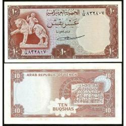 YEMEN 10 BUQSHAS 1966 ESTATUA DE LEON y NIÑO BILLETE SC @BILLETE NO EMITIDO@ Arab Republic Republic UNC BANKNOTE