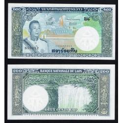 . LAOS 10 KIP 1962 SC Pick 10 LAO REPUBLIC BILLETE