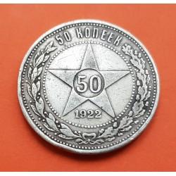 RUSIA 50 KOPECKS 1922 ESTRELLA REPUBLICA SOVIETICA KM.83 MONEDA DE PLATA MBC @MUESCAS@ Russia Kopek URSS RSFSR CCCP 1
