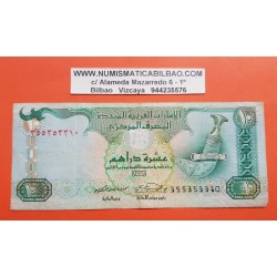 . EMIRATOS ARABES UNIDOS 5 DIRHAMS 2015 MEZQUITA SC UNITED ARAB