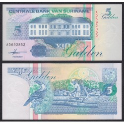. SURINAM 25 GULDEN 1991