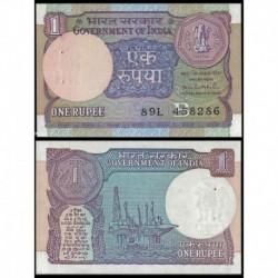 @OFERTA@ INDIA 1 RUPIA 1990 MONEDA y PLATAFORMA PETROLIFERA Pick 78 AE BILLETE SC @GRAPAS@ 1 Rupee UNC BANKNOTE