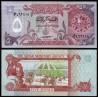QATAR 5 RIYALS 1980 (sin fecha) REBAÑO DE OVEJAS y PLANTACION Pick 8 BILLETE SC @RARO@ Emirate of Qatar UNC BANKNOTE