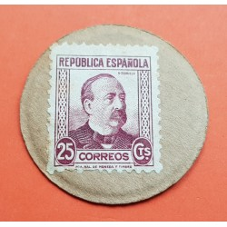 25 CENTIMOS 1937 MONEDA CARTON II REPUBLICA ESPAÑOLA GUERRA CIVIL BANDO REPUBLICANO 1936-1939 SELLO MANUEL RUIZ ZORRILLA
