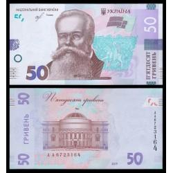 UCRANIA 50 HRYVEN 2019 CASA PALACIO y ESCRITOR Pick New BILLETE SC @NUEVO DISEÑO@ Ukraine UNC BANKNOTE