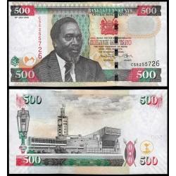 KENIA 500 SHILINGI 2010 AEROPUERTO y MZEE JOMO KENYATTA Pick 50E BILLETE SC Kenya 500 Shillings UNC BANKNOTE