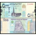 YEMEN ARAB REPUBLIC - 500 RIALS 1997 - UNCIRCULATED - PICK 30
