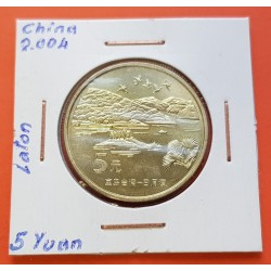 . 2x 1 YUAN 1990 CHINA XI ASIAN GAMES NICKEL OFFICIAL SET BU UNC