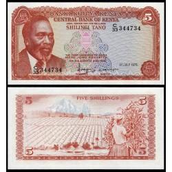KENIA 5 SHILLINGS 1978 PRESIDENTE KENYATTA y AGRICULTORA Pick 15 BILLETE SC Africa KENYA 5 Shilingi Tano UNC BANKNOTE