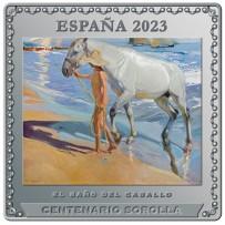 MONEDAS EURO DE ESPAÑA